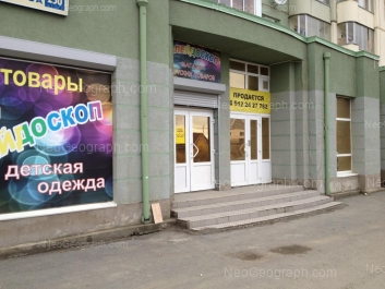 На фото видно: Чкалова улица, 250. Екатеринбург (Свердловская область)