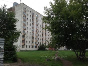 На фото видно: Таганская улица, 24 к1. Екатеринбург (Свердловская область)