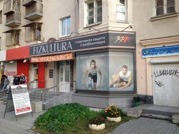На фото видно: Сулимова улица, 53. Екатеринбург (Свердловская область)