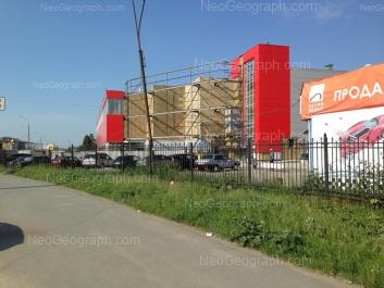 View to: Donbasskaya street, 1 (Автомолл Белая башня). Yekaterinburg (Sverdlovskaya oblast)