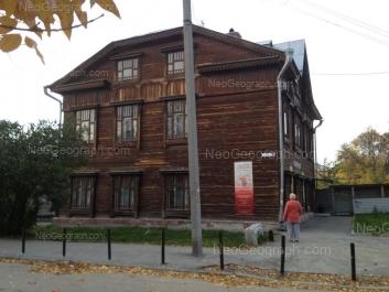 View to: Gogolya street, 20. Yekaterinburg (Sverdlovskaya oblast)