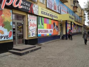 View to: Savvi Belikh street, 2. Yekaterinburg (Sverdlovskaya oblast)
