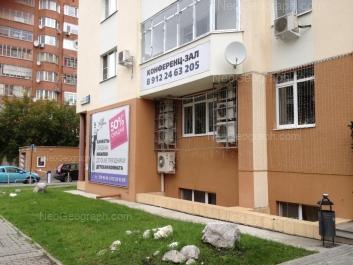 На фото видно: Чапаева улица, 21; Чапаева улица, 23. Екатеринбург (Свердловская область)