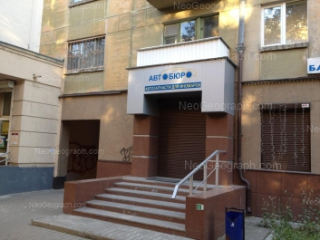 На фото видно: Бажова улица, 76; Первомайская улица, 37. Екатеринбург (Свердловская область)