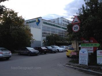 На фото видно: Тургенева улица, 23. Екатеринбург (Свердловская область)