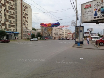 На фото видно: Малышева улица, 76; Малышева улица, 84. Екатеринбург (Свердловская область)
