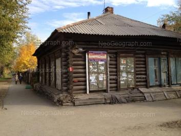 View to: Stepana Razina street, 83. Yekaterinburg (Sverdlovskaya oblast)