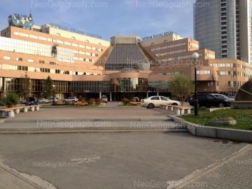 На фото видно: Куйбышева улица, 44 (Атриум Палас Отель). Екатеринбург (Свердловская область)