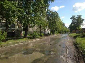 View to: Lukinikh street, 14; Lukinikh street, 18. Yekaterinburg (Sverdlovskaya oblast)