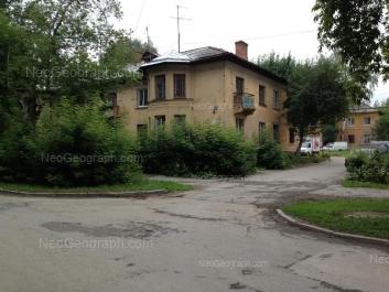 View to: Voikova street, 76. Yekaterinburg (Sverdlovskaya oblast)