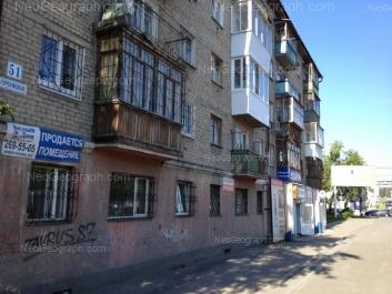 View to: Gurzufskaya street, 51. Yekaterinburg (Sverdlovskaya oblast)