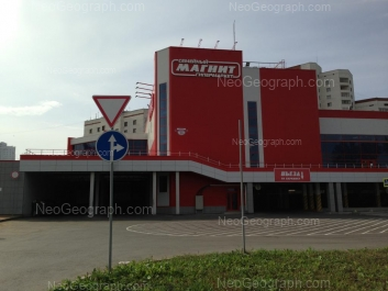 View to: Kirova street, 33 (Магнит, гипермаркет). Yekaterinburg (Sverdlovskaya oblast)