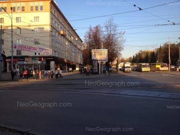 На фото видно: Ленина проспект, 103. Екатеринбург (Свердловская область)