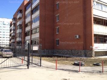 На фото видно: Пехотинцев улица, 2/3; Пехотинцев улица, 3/3. Екатеринбург (Свердловская область)