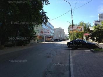 View to: Radischeva street, 28 (Парус, бизнес-центр); Radischeva street, 33; Sheikmana street, 44; Sheikmana street, 57. Yekaterinburg (Sverdlovskaya oblast)