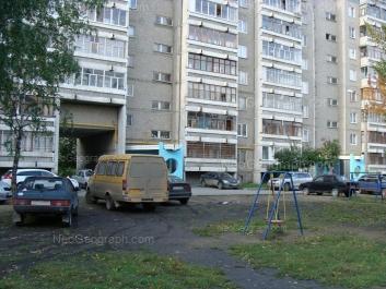 View to: Amundsena street, 55/1. Yekaterinburg (Sverdlovskaya oblast)