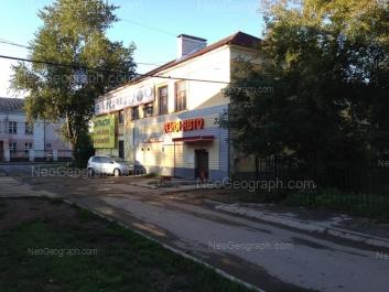 View to: Krasnoflotsev street, 23. Yekaterinburg (Sverdlovskaya oblast)