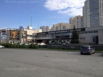 View to: Akademika Bardina street, 28; Chkalova street, 121. Yekaterinburg (Sverdlovskaya oblast)