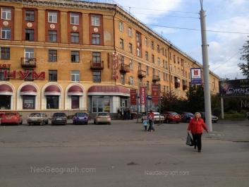 На фото видно: Космонавтов проспект, 42; Краснофлотцев улица, 2. Екатеринбург (Свердловская область)