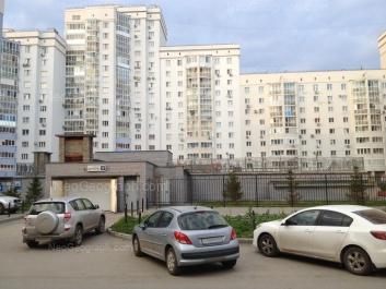 View to: Frolova street, 31. Yekaterinburg (Sverdlovskaya oblast)
