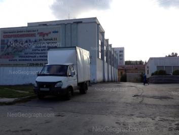 На фото видно: Восточная улица, 182а; Мичурина улица, 229. Екатеринбург (Свердловская область)