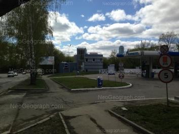 View to: Blukhera street, 1 (АЗС); Blukhera street, 1а. Yekaterinburg (Sverdlovskaya oblast)