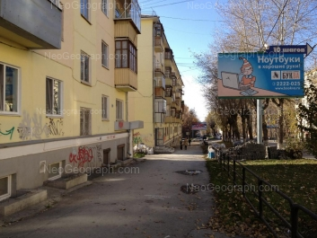 View to: Dekabristov street, 3; Dekabristov street, 5. Yekaterinburg (Sverdlovskaya oblast)