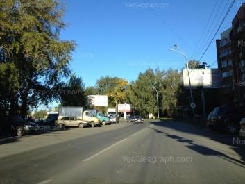 На фото видно: Куйбышева улица, 137. Екатеринбург (Свердловская область)