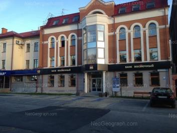 View to: Klari Tsetkin street, 4; Proletarskaya street, 11. Yekaterinburg (Sverdlovskaya oblast)