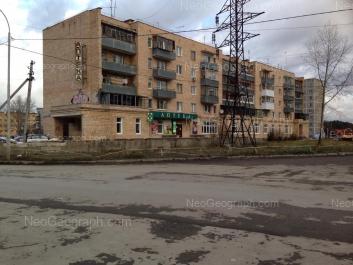 На фото видно: Белоярская улица, 26. Екатеринбург (Свердловская область)