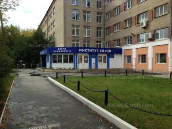 На фото видно: Крауля улица, 5; Мельникова улица, 50. Екатеринбург (Свердловская область)