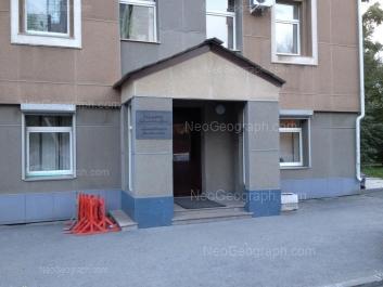View to: Turgeneva street, 19. Yekaterinburg (Sverdlovskaya oblast)
