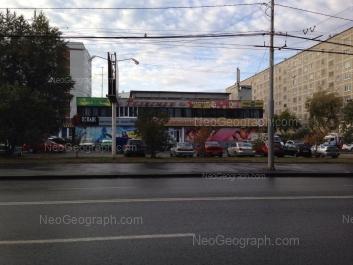 View to: Krauliya street, 61/3; Krauliya street, 63; Krauliya street, 65. Yekaterinburg (Sverdlovskaya oblast)