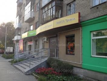 View to: Pervomaiskaya street, 35. Yekaterinburg (Sverdlovskaya oblast)