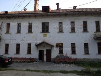 View to: Vishnevaya street, 63. Yekaterinburg (Sverdlovskaya oblast)
