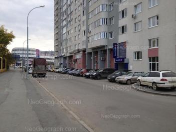 View to: Krauliya street, 2; Repina street, 22. Yekaterinburg (Sverdlovskaya oblast)