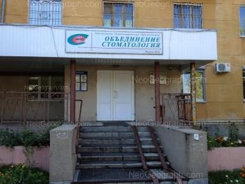 На фото видно: Старых Большевиков улица, 27. Екатеринбург (Свердловская область)