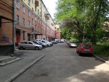 View to: 40-letiya Oktiabrya street, 2; XXII partsiezda street, 5Б; Mashinostroiteley street, 10. Yekaterinburg (Sverdlovskaya oblast)