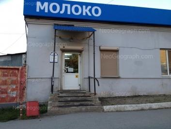 На фото видно: Азина улица, 16. Екатеринбург (Свердловская область)