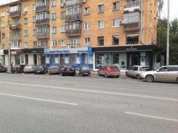 На фото видно: Малышева улица, 75. Екатеринбург (Свердловская область)