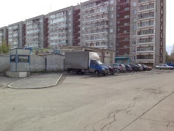View to: Metallurgov street, 46. Yekaterinburg (Sverdlovskaya oblast)