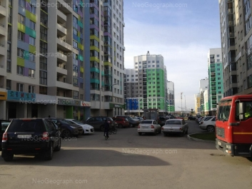 View to: Vilgelma de Gennina street, 33; Vilgelma de Gennina street, 37; Vilgelma de Gennina street, 40. Yekaterinburg (Sverdlovskaya oblast)