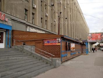 На фото видно: Луначарского улица, 136. Екатеринбург (Свердловская область)