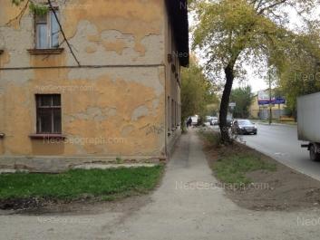 На фото видно: Летчиков улица, 28. Екатеринбург (Свердловская область)