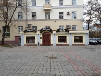 View to: 8 Marta street, 123; Otto Shmidta street, 50 к2. Yekaterinburg (Sverdlovskaya oblast)