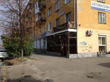 View to: Ordzhonikidze avenue, 4; Ordzhonikidze avenue, 6. Yekaterinburg (Sverdlovskaya oblast)