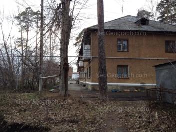 На фото видно: Чердынская улица, 48. Екатеринбург (Свердловская область)
