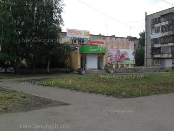 На фото видно: Космонавтов проспект, 76; Космонавтов проспект, 78Б. Екатеринбург (Свердловская область)
