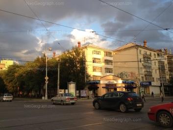 View to: Lenina avenue, 2; Moskovskaya street, 35. Yekaterinburg (Sverdlovskaya oblast)