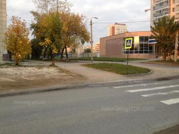 View to: Nagornaya street, 46А; Tatischeva street, 58; Tokarey street, 24. Yekaterinburg (Sverdlovskaya oblast)
